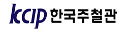 한국주철관