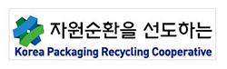 한국포장재재활용사업공제조합